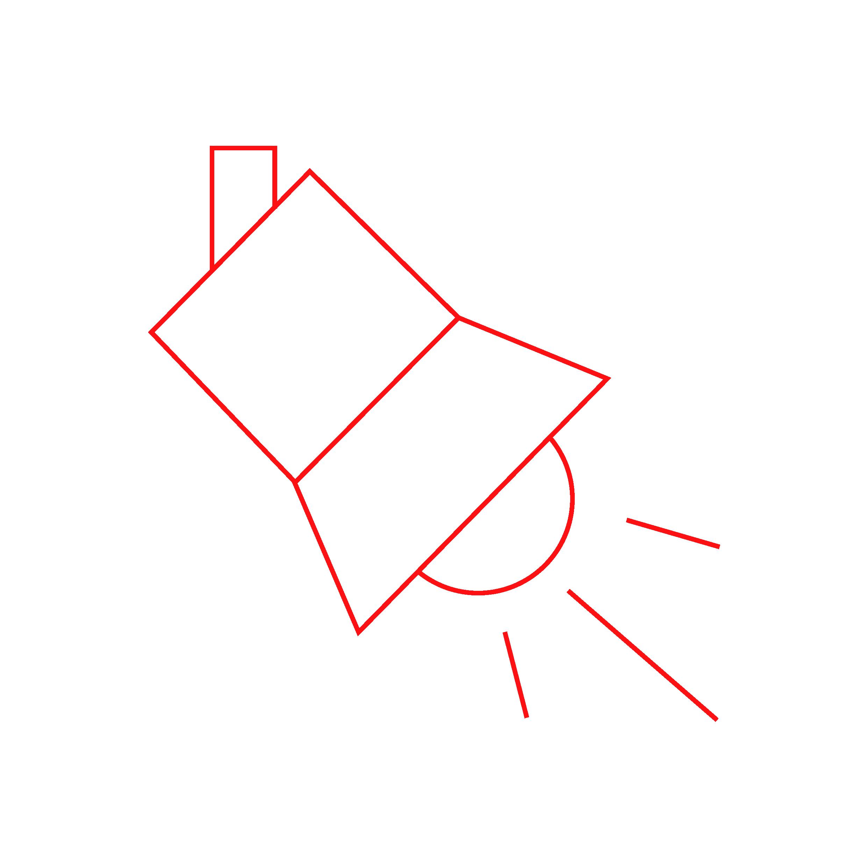 icon-scheinw